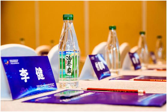 """康师傅彰显民族品牌实力 涵养泉为""""健康中国""""加油"""