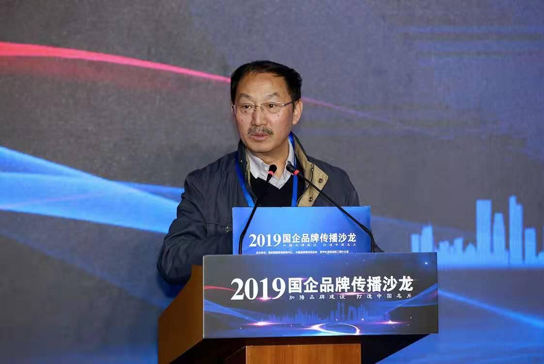 光明日报社原副总编辑刘伟:做品牌,酒香也怕巷子深