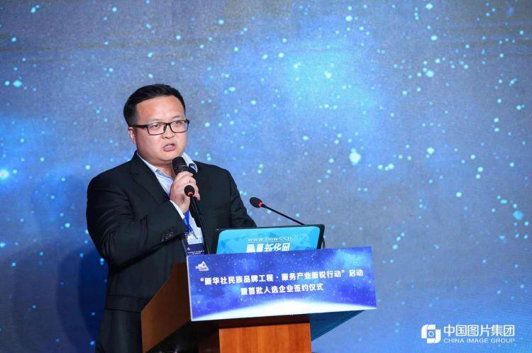 陈威:打造石墨烯应用产业化的领军企业