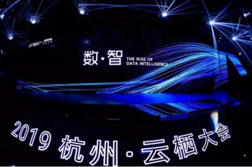 """在云栖小镇见证数字中国的十年""""云起"""""""