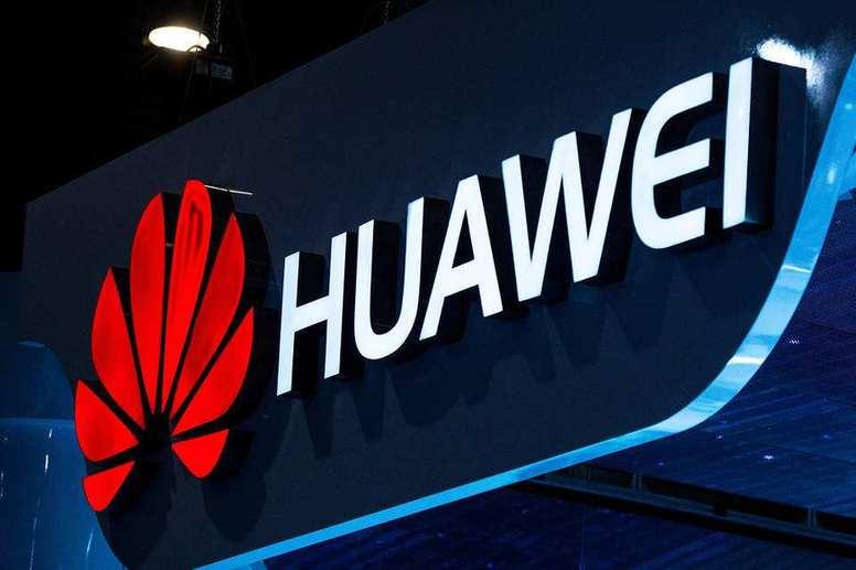 华为启动第二届信息与通信技术技能大赛
