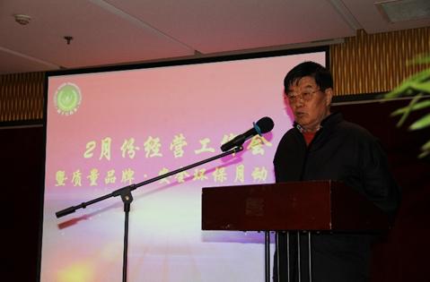 """扬子江药业集团第一次""""质量品牌·安全环保""""月启动"""