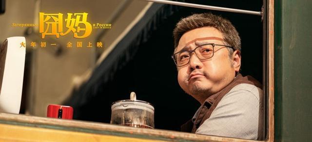 电影《囧妈》提档至大年三十公映