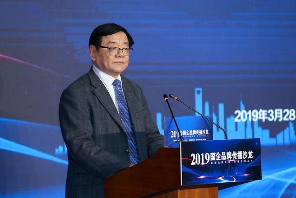 中国品牌建设促进会理事长刘平均:第三批品牌集群将以国际水平为衡量标准