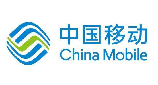 中国移动通信联合会区块链专委会与西安高新区正式合作签约