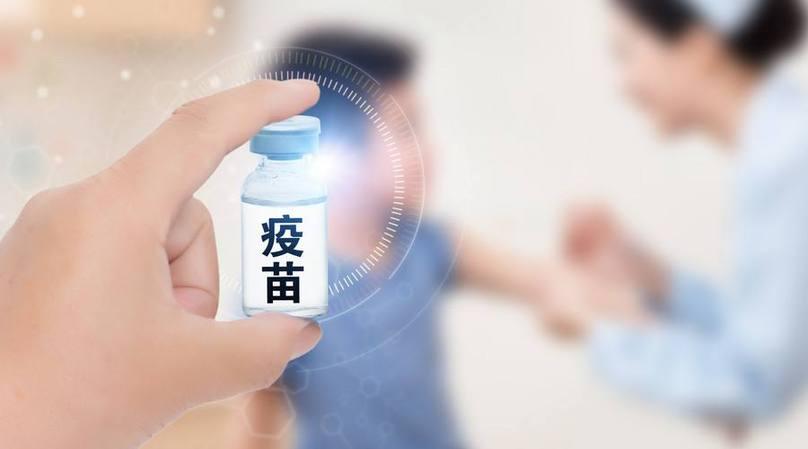 中国首部疫苗管理法通过