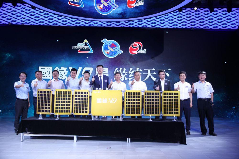新華社民族品牌工程首顆冠名衛星發射在即