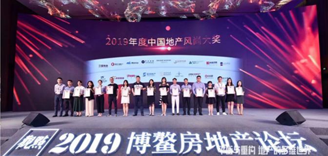 半年营收超370亿,中骏集团获两大地产影响力奖项