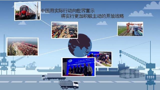 改變中國 影響世界的40年