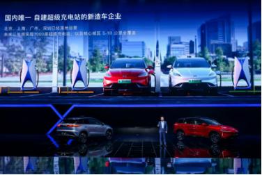 小鹏G3:为智能汽车市场注入新活力