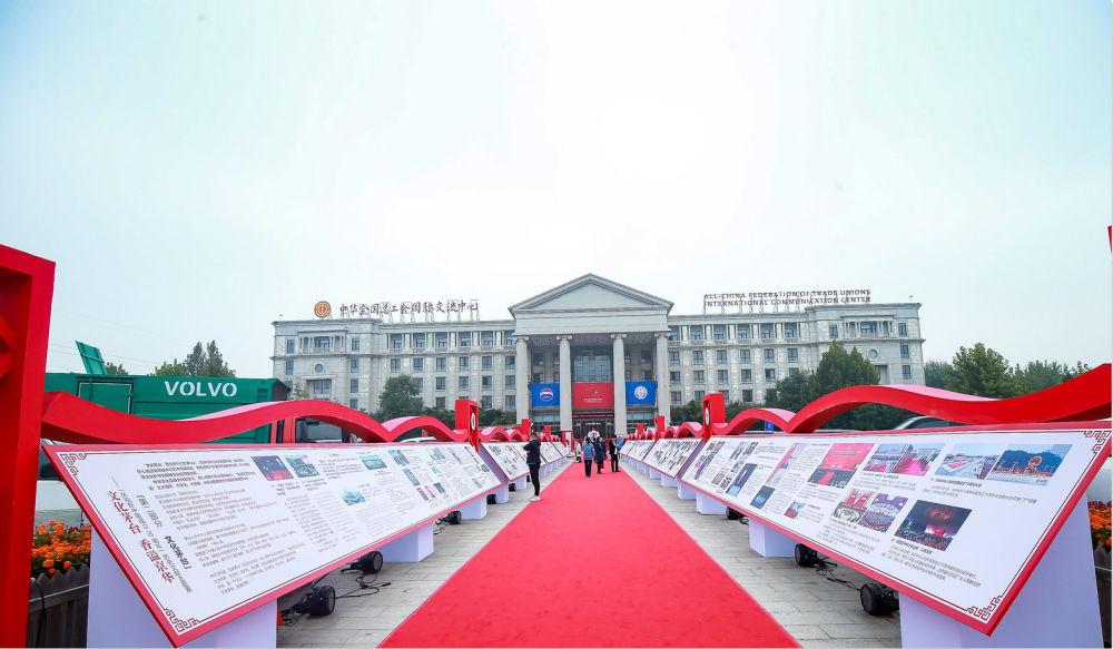 2019北京首届国际茅粉节在京举行