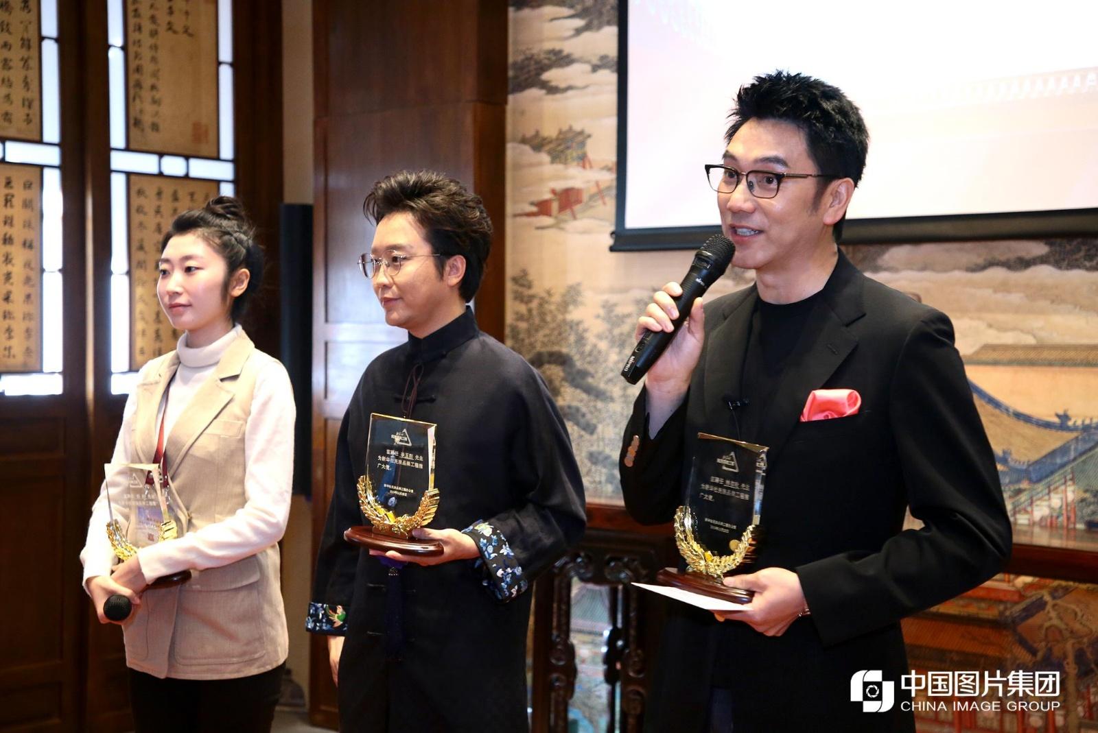 中華老字號文化創新發展研討會在故宮舉辦