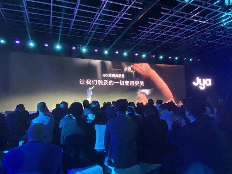 全新品牌Jya进军家电市场