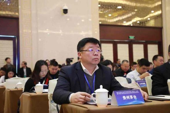 茅台受邀参加2019中国企业可持续发展大会 连续11年发布年度社会责任报告