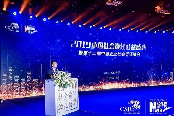 西凤酒刘周虎:践行社会责任 提高自身竞争力