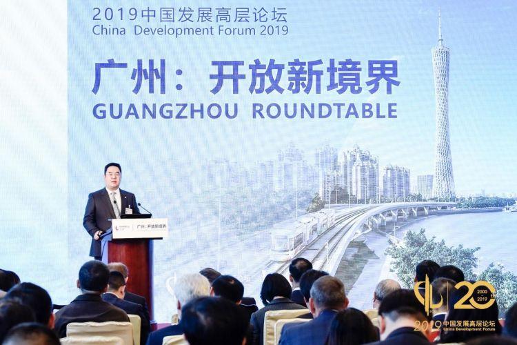 雪松控股张劲:广州是龙8发展供应链产业的最佳区域