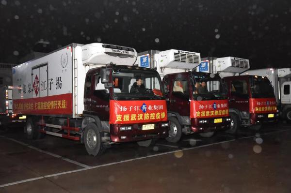新华社民族品牌工程企业全力支援武汉抗击肺炎疫情
