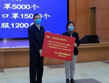 """【品牌战""""疫""""】江淮汽车全球总动员打响疫情阻击战"""