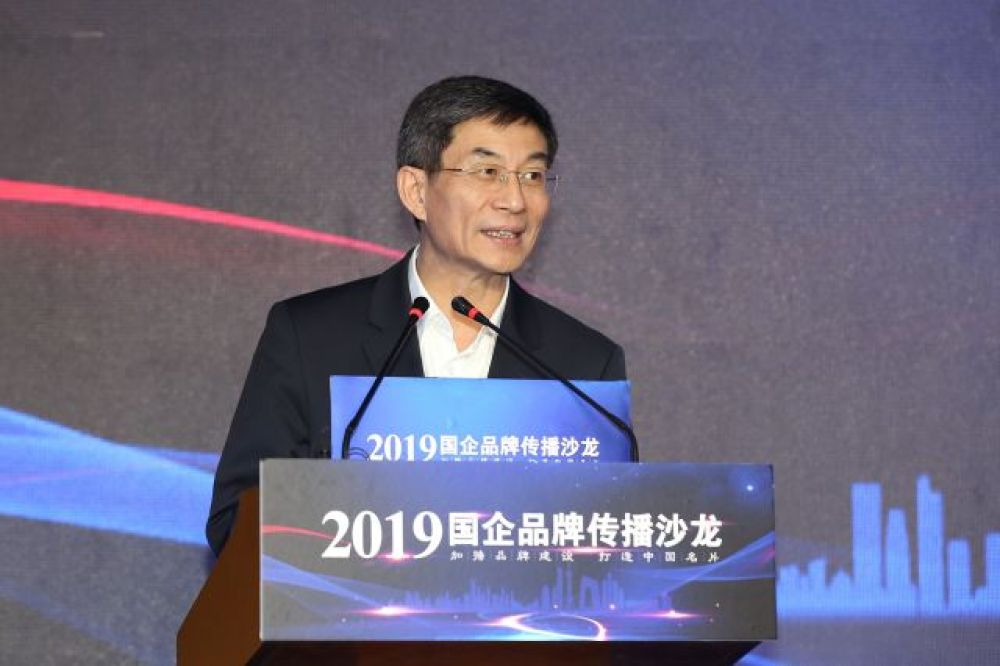 新华社副社长刘正荣:应该用做百年老店的决心进行品牌建设