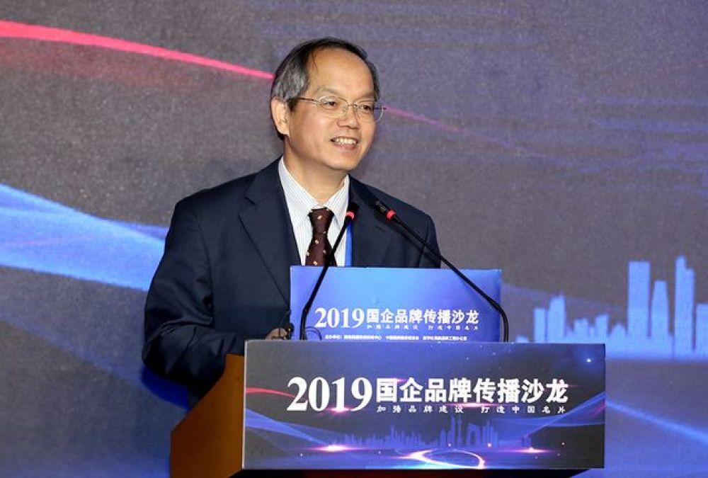 国务院国资委新闻中心主任毛一翔:助力国企品牌建设,让中国产品变成中国名牌