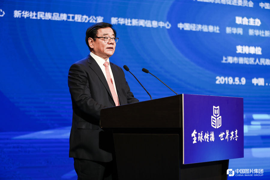 刘平均:品牌是国家综合竞争力的体现