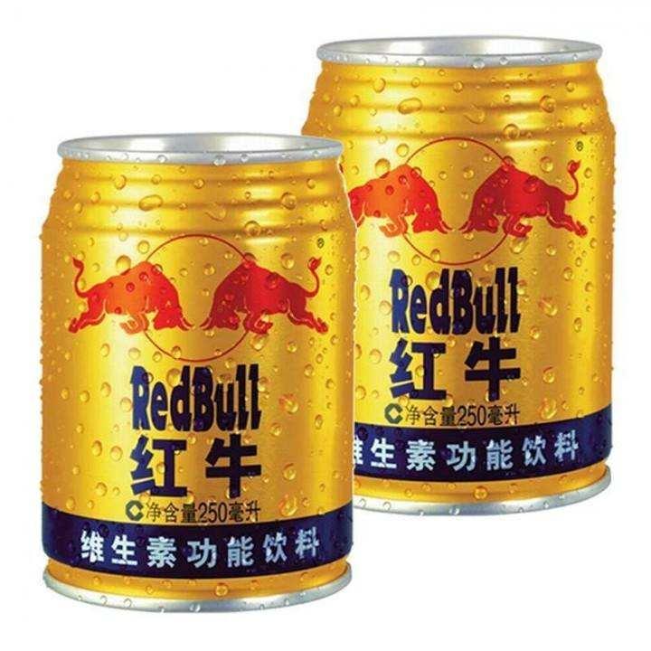 泰国天丝起诉中国红牛再遭驳回