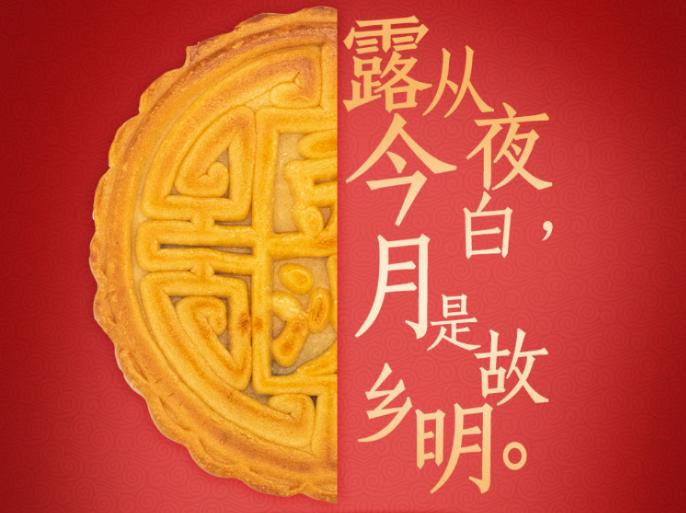 """""""花好月圆""""红西凤"""