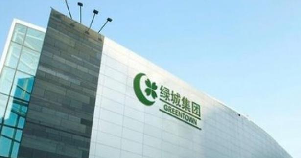 绿城中国:从破产边缘走向国企混改典范