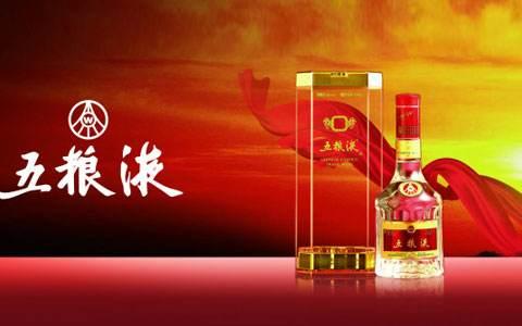 """五粮液连续两年入选""""世界品牌500强"""" 已成为飘香世界的""""中国名片"""""""