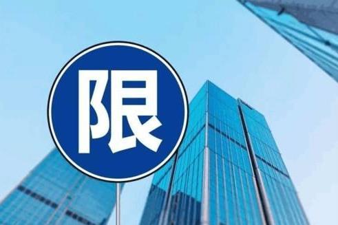 2018年北京新增商品住宅44841套 限竞房超5成