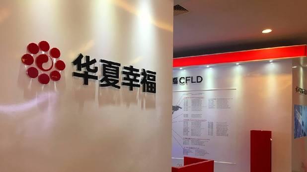 张书峰:时代呼唤产业新城开发性PPP