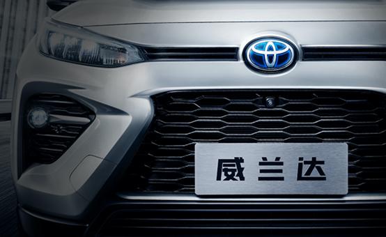 定名威兰达,广汽丰田首款TNGA中型SUV广州车展将全球首发
