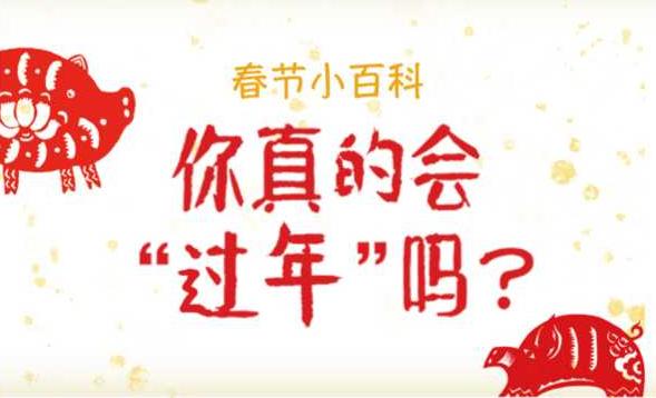 今世缘:把缘文化融入中华传统节日