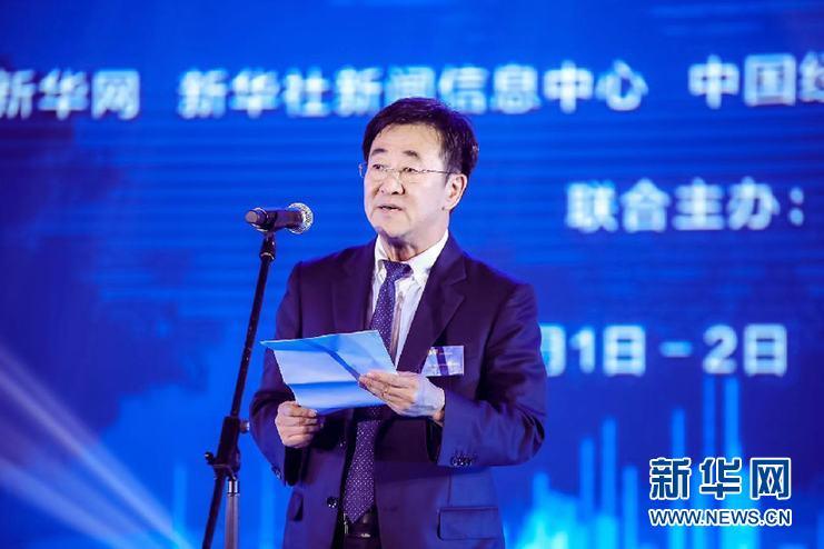 张永平:服务民族企业发展 助力龙8品牌建设