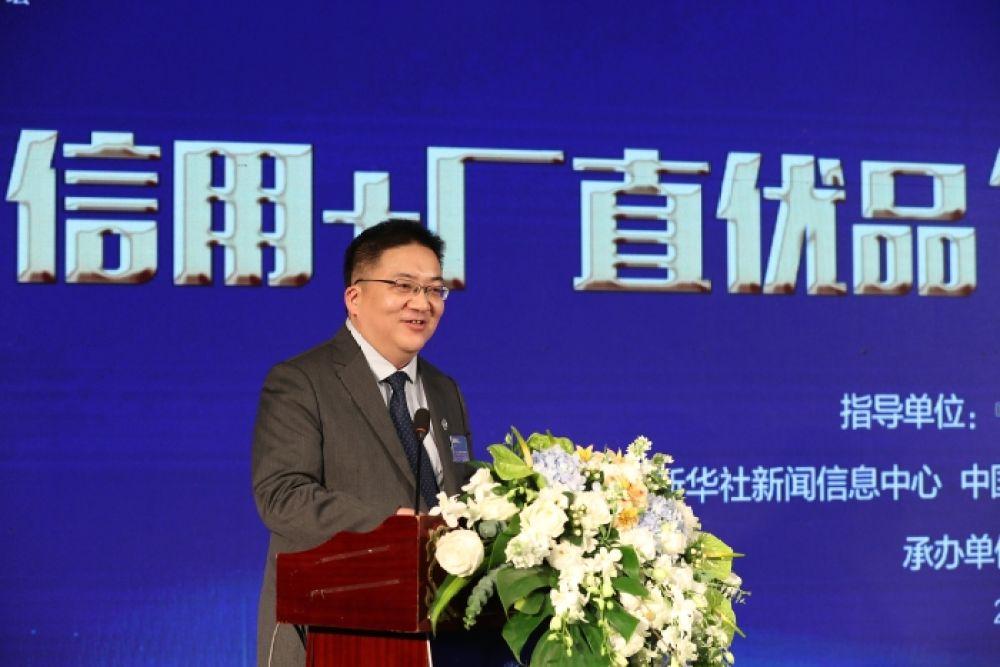 """匡乐成:""""信用+厂直优品""""赋能中小企业高质量发展"""
