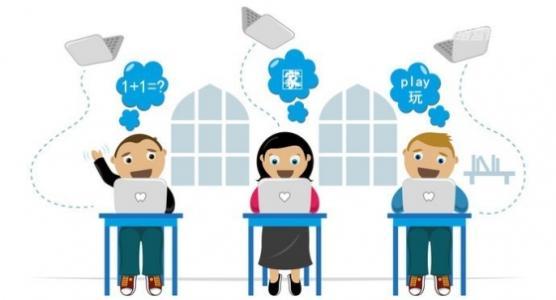 受疫情影响线下教培机构遇冷,在线教育迎快速发展