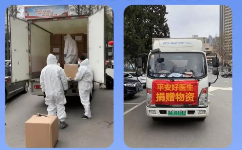 平安好医生向武汉多家医院捐赠20万只口罩