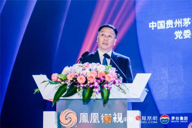 李保芳致辞中国酒业峰会谈酒企如何守正创新:埋头做事 创新谋事 抱团成事