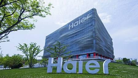 海尔创业35周年纪念日 开启生态品牌战略阶段