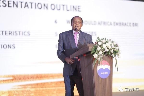 茅台在东非举行最大规模中国品牌活动,坦桑前总理:我们会成为茅台的推广大使