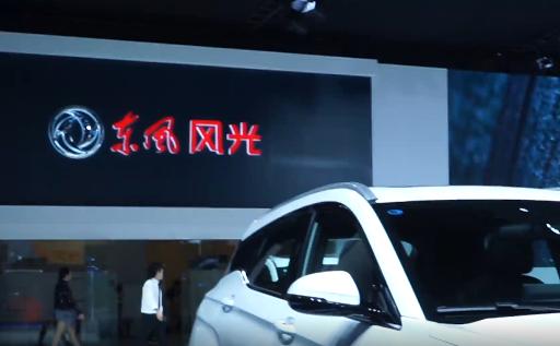 东风风光光E3 EVR(增程型)首发亮相成都车展
