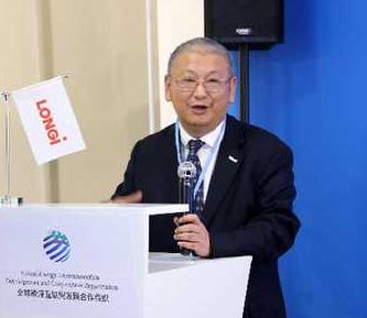 隆基绿能科技股份有限公司总裁李振国:光伏+储能将对传统能源大规模替代