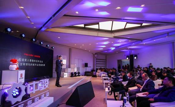 中骏北京公司:三年后销售目标突破300亿元
