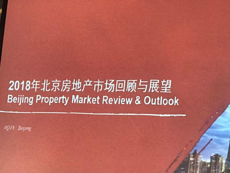 仲量联行:外资投资商大宗交易活跃度继续攀升