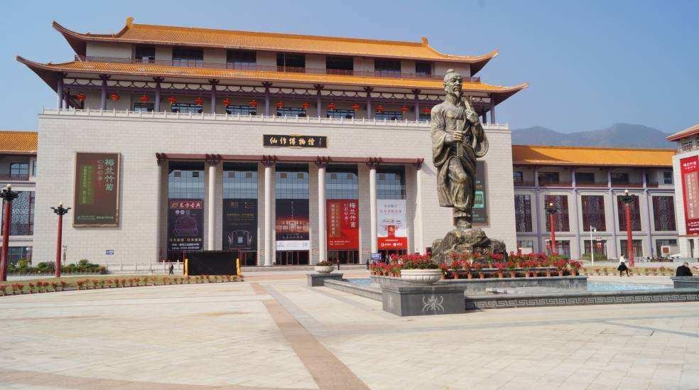 第七届龙8(仙游)红木家具精品博览会在福建仙游开幕