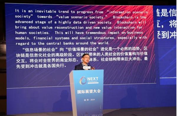 千城攻略郑志军:构建央行主权货币通证驱动下的新经济