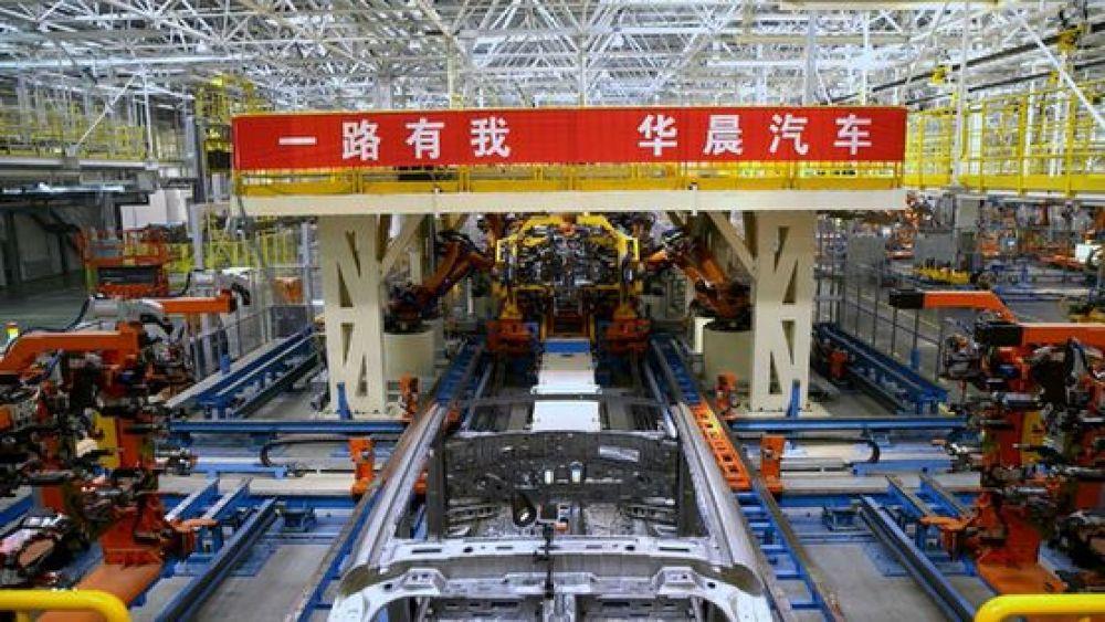 华晨:跨界融合开启汽车生态新范式