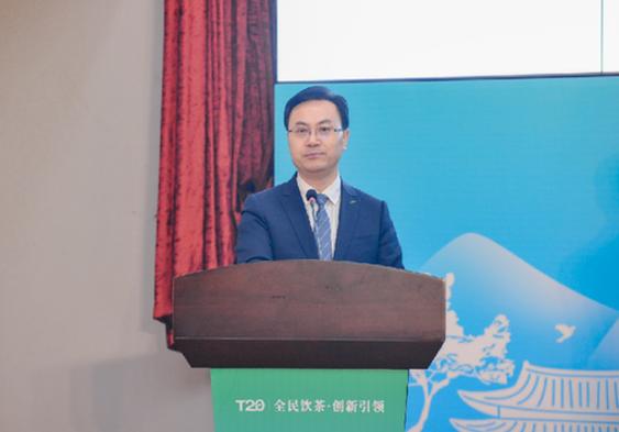 聚焦中国茶产业T20峰会 共谋千年国茶创新升级