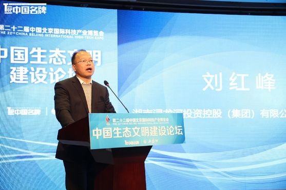 刘红峰:村企共建实现乡村振兴互利共赢