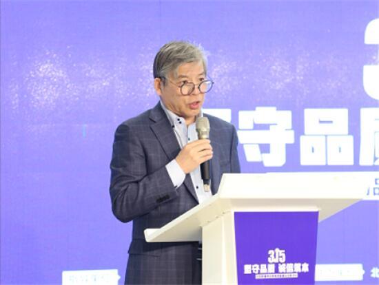 """""""北京新建商品房高质量建设主题活动""""正式启动"""